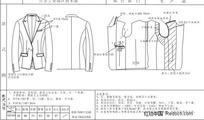 服装设计女装款式图结构图西装单扣