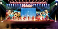 给力2011春节晚会舞台效果图