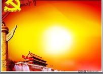 政府党建宣传展板PSD模板下载
