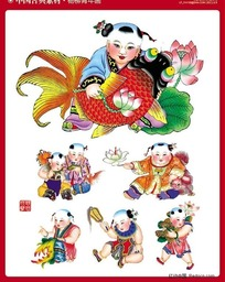 中国古典素材-福娃杨柳青年画