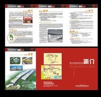 华科生态企业折页设计