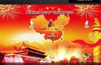 庆祝建党九十周年画(红友原创,请勿转载)