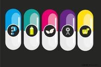 5色彩色 CALPUSLES ICON 藥丸 卡通圖標/插畫 分層