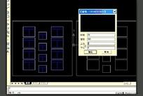 网络5版建筑模型软件