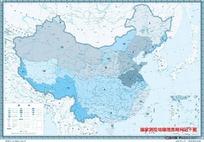 900万河流水系版(南海诸岛)