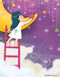 摘星星的女孩ps插画