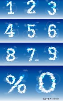 创意云彩数字符号矢量素材