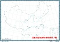 1200万示意地图版9(省会南海诸岛)