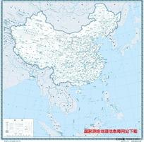 1200万自然地理版