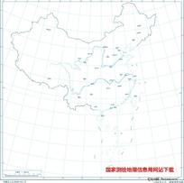 1600万示意地图版9(省会)