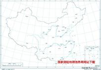 1600万示意地图版9(省会南海诸岛)