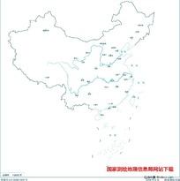 2500万示意地图版10(省会无图廓)
