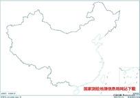 2500万示意地图版2(海岸线无图廓南海诸岛)
