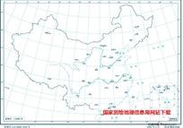 2500万示意地图版9(省会南海诸岛)