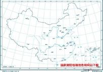 3000万示意地图版9(省会南海诸岛)