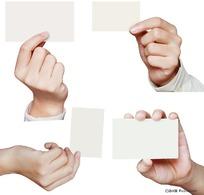 出示展示名片的手势