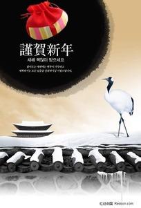 韩国春节贺卡设计