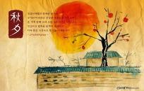 漂亮的秋天手绘风格插画