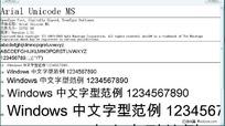 一个超级英文字体,支持中英文,日文,韩文等