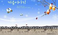 韩国风新年卡片设计