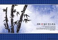韩国水墨竹子卡片模板