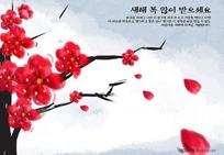 韩国新年卡片模板