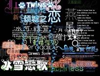 艺术字体   [PS字体设计.PSD] C~23