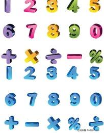 立体创意数字矢量素材