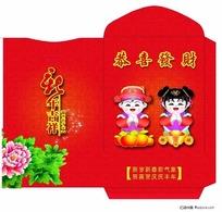 春节红包设计图案