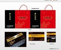 私藏经典普洱茶包装盒手提袋设计