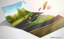 创意绿色生活画卷模板设计分层素材