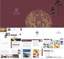 长沙九易文化传播公司画册矢量图
