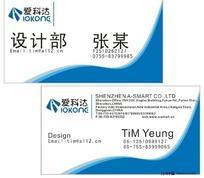 蓝色科技名片CRD模板免费下载