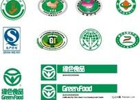 茶叶包装常用logo