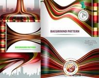 动感彩色条纹商业海报矢量素材
