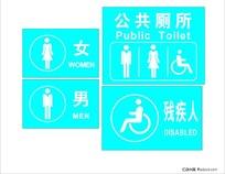 男女卫生间