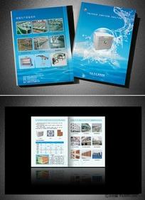 节能环保空调设备画册