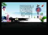 度假村足疗海报(红友原创,请勿转载)