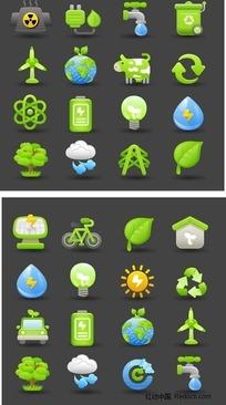 自然环保节能图标