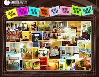 装饰公司文化墙作品展示