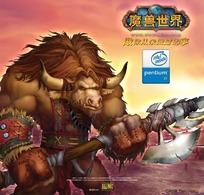 游戏海报 魔兽世界之牛头人