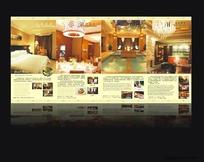 星级酒店设施宣传折页