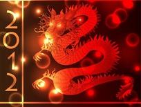 中式神龙2012龙年矢量图
