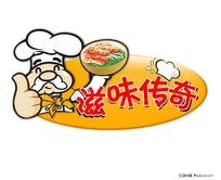 餐饮类商标图案