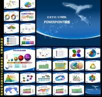 企业文化PPT背景图片