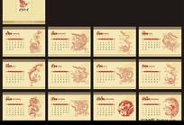 2012龙年神龙纹样台历矢量素材