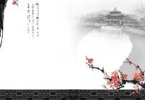 古典中国元素背景PSD分层模板