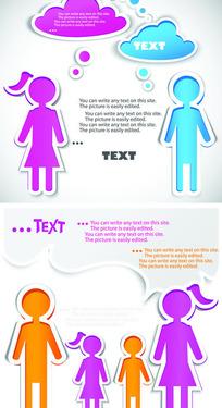 人形贴纸对话框标签矢量素材