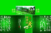 财神剑茶叶包装
