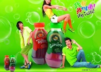 果汁饮料创意广告画